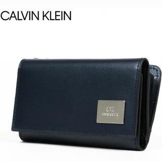 カルバンクライン(Calvin Klein)のカルバンクライン キーケース(キーケース)