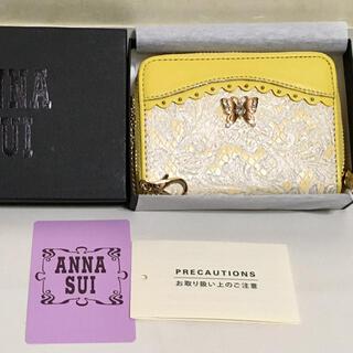 アナスイ(ANNA SUI)のANNA SUI プランタン コインケース キーチェーン付き 新品箱付き(コインケース)