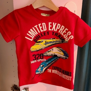 マザウェイズ(motherways)のマザウェイズ キッズ 新幹線 パジャマ パンツ 90  電車(パジャマ)