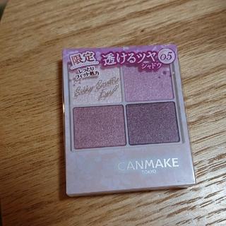 キャンメイク(CANMAKE)の新品未開封❗シルキースフレアイズ 限定色 05 ライラックモーヴ(アイシャドウ)