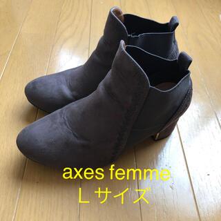 アクシーズファム(axes femme)のaxes femme ショートブーツ グレー Lサイズ(ブーツ)