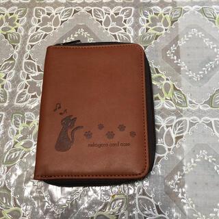 ネコ柄カードケース(ブラウン) 新品未使用(Box/デッキ/パック)