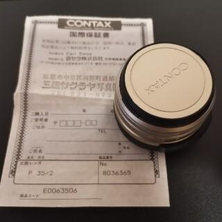 キョウセラ(京セラ)のContax Planar 35mm f2 カメラレンズ(レンズ(ズーム))