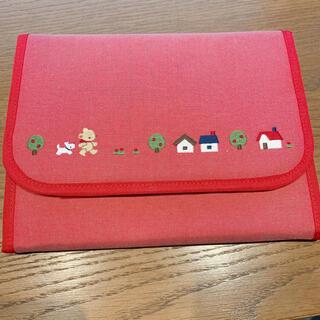 familiar - ファミリア母子手帳ケースマルチケース