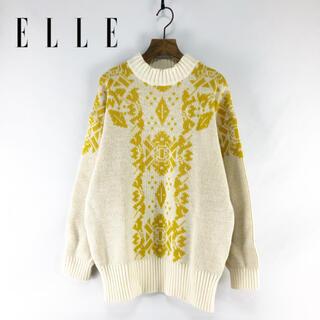 エル(ELLE)の【ELLE】90s ノルディック柄 オーバーサイズニット F(ニット/セーター)