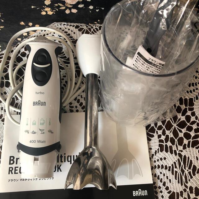 BRAUN(ブラウン)のブラウン マルチクイック ブレンダー スマホ/家電/カメラの調理家電(調理機器)の商品写真