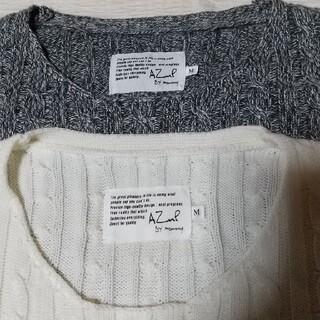 アズールバイマウジー(AZUL by moussy)のメンズセーター  2枚セット(ニット/セーター)