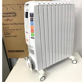 デロンギ(DeLonghi)のデロンギ オイルヒーター QSD0915-WH ホワイト(オイルヒーター)