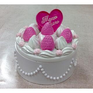 mezzo piano - 【未使用】メゾピアノ 小物入れ ケーキ いちご ★02YE02081186