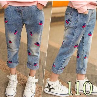 110 キッズ デニム パンツ 可愛い 女の子 ズボン さくらんぼ ジーンズ(パンツ/スパッツ)