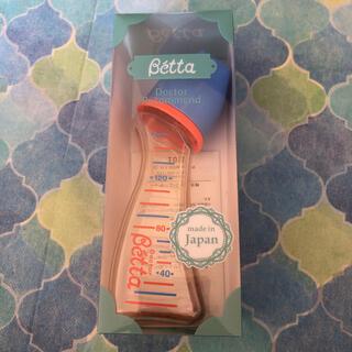 ベッタ(VETTA)のベッタ 哺乳瓶 ☆新品未使用☆(哺乳ビン)