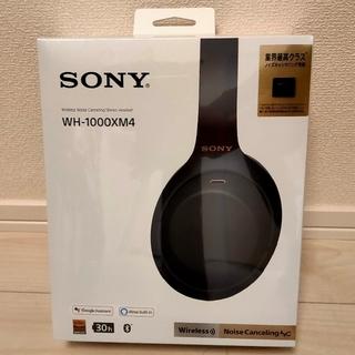 ソニー(SONY)の【新品未開封】SONY WH-1000XM4(ヘッドフォン/イヤフォン)