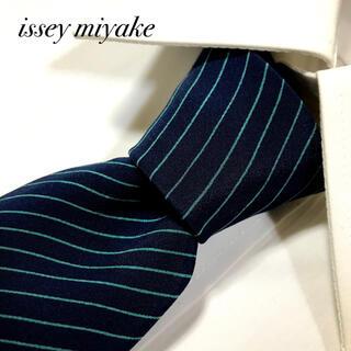 イッセイミヤケ(ISSEY MIYAKE)のissey miyake イッセイミヤケ ネイビー/グリーン ストライプ(ネクタイ)