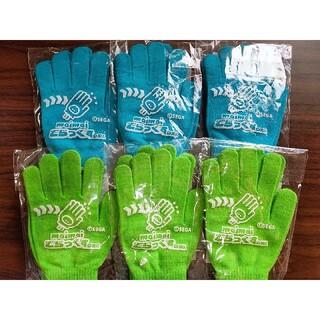 セガ(SEGA)のmaimai オリジナル手袋セット(手袋)
