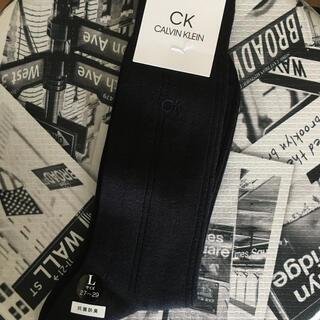 シーケーカルバンクライン(ck Calvin Klein)のCalvin Klein ビジネスソックス(ソックス)