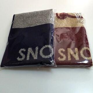 SNOOPY - スヌーピータオル 2種セット