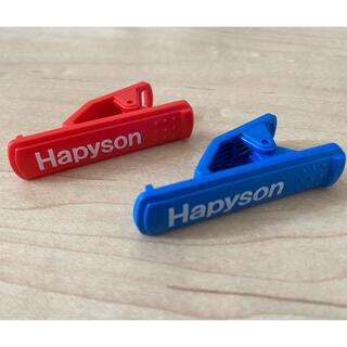 ハピソン ラインツイスター用 糸止めクリップ 2個 / Hapyson (釣り糸/ライン)