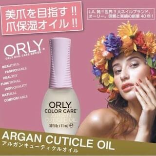 オーリー(ORLY)のORLY(オーリー) ARキューティクルオイル 11ml(ネイルケア)