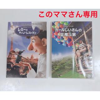 ディズニーDVD(キッズ/ファミリー)