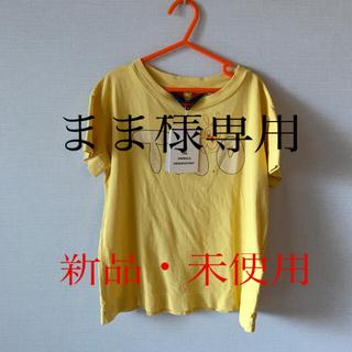 ボボチョース(bobo chose)のTAO(Tシャツ/カットソー)
