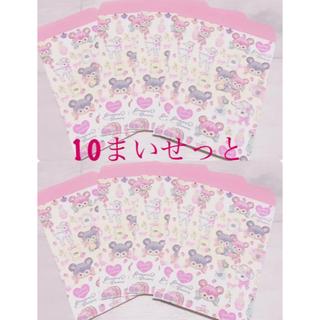 ♡ミニ封筒♡(カード/レター/ラッピング)