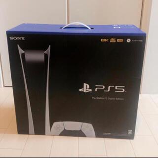 プレイステーション(PlayStation)の【新品・未開封】 PlayStation5 デジタルエディション(家庭用ゲーム機本体)