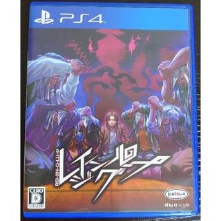 プレイステーション4(PlayStation4)のレイジングループ PS4 ソフト(家庭用ゲームソフト)