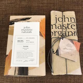 ジョンマスターオーガニック(John Masters Organics)の限定エコバッグ&コロン ジョンマスターオーガニック(エコバッグ)