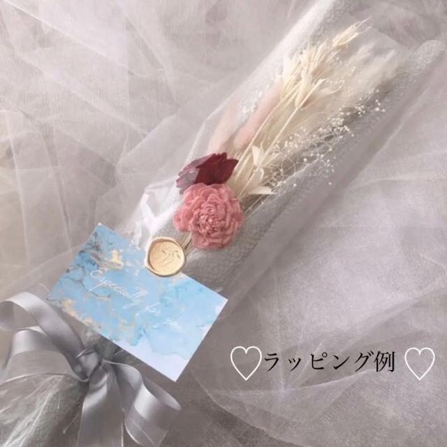 ♡パンパスグラス ドライブーケP-2♡大人ピンク ハンドメイドのフラワー/ガーデン(ドライフラワー)の商品写真