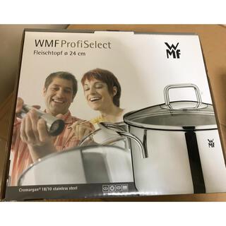 ヴェーエムエフ(WMF)の【新品未使用】WMF 両手鍋 24㎝(鍋/フライパン)