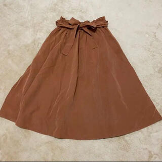 バックナンバー(BACK NUMBER)のバックナンバー リバーシブル スカート(ひざ丈スカート)
