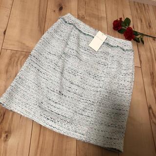 エディグレース(EDDY GRACE)の春♪【新品】EDDY GRACE(エディグレース)スカート ツイード(ひざ丈スカート)