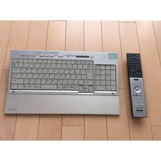 ソニー(SONY)のvaio vgc キーボード &リモコン(PC周辺機器)