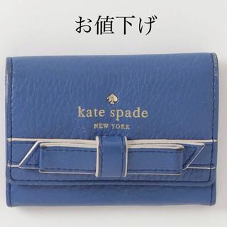 ケイトスペードニューヨーク(kate spade new york)の[kate spadenewyork ]コインケース&カードケース(名刺入れ/定期入れ)