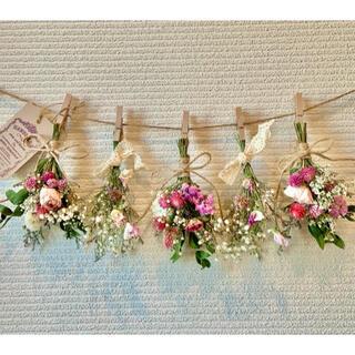 お花たっぷりドライフラワー スワッグ ガーランド❁148ピンク薔薇ローズ花束♪(ドライフラワー)