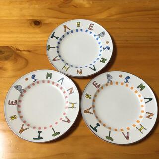 ミカサ(MIKASA)のお皿 3枚セット(食器)