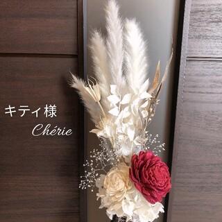 ♡パンパスグラス ドライブーケP-3♡Shiny Rose(ドライフラワー)