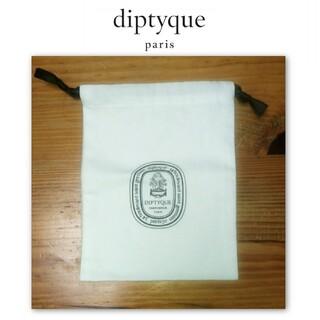ディプティック(diptyque)の未使用 diptyque ディプティック 巾着 ポーチ ミニ(ポーチ)