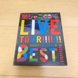 カンジャニエイト(関ジャニ∞)の関ジャニ∞ KANJANI∞LIVETOUR!! 8EST ~ Blu-ray盤(アイドル)