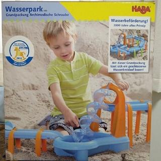 ボーネルンド(BorneLund)のウォーターパーク HABA 水遊び&砂遊び用玩具(知育玩具)