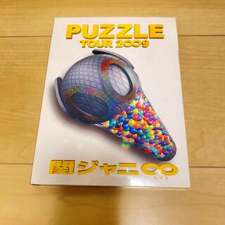 カンジャニエイト(関ジャニ∞)の関ジャニ∞/TOUR 2∞9 PUZZLE ∞笑(エイトショー)ドッキリ盤〈3…(アイドル)