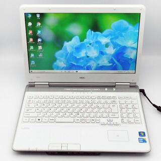 エヌイーシー(NEC)の【i5搭載】SSD256GB/NEC/LaVie/ノートパソコン/ブルーレイ★(ノートPC)