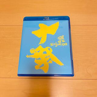 カンジャニエイト(関ジャニ∞)の関ジャニ∞ 十祭 (Blu-ray)(アイドル)