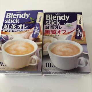 エイージーエフ(AGF)のブレンディスティック 紅茶オレ1箱 紅茶オレ糖質オフ1箱(コーヒー)