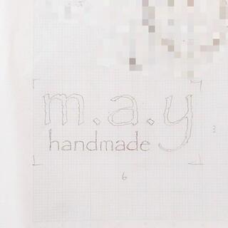 m.a.yhandmade様専用ページ(はんこ)