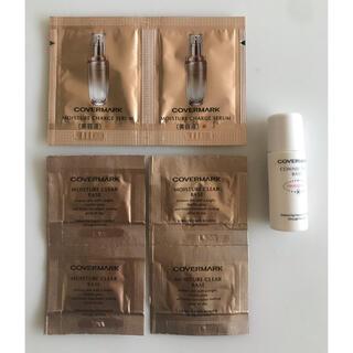 カバーマーク(COVERMARK)のカバーマーク 美容液 ベース(サンプル/トライアルキット)
