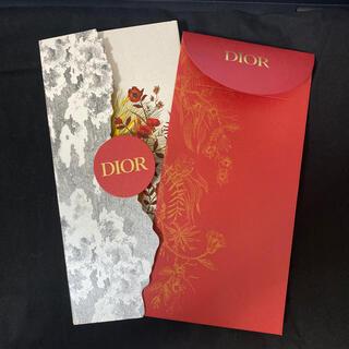 ディオール(Dior)のDIOR 封筒 8枚 // 非売品 ①(カード/レター/ラッピング)