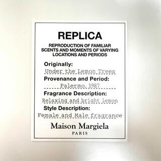 マルタンマルジェラ(Maison Martin Margiela)のMaison Margiela(その他)