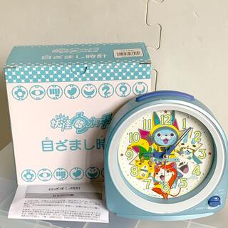 セイコー(SEIKO)のSEIKO 妖怪ウォッチ 目覚まし時計(置時計)