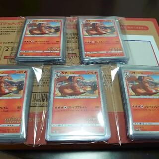 ポケモン(ポケモン)のポケモンカード リザードンプロモ(シングルカード)